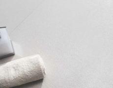 White Diamond <br />Size: 60X60cm <br />£14.99/m2